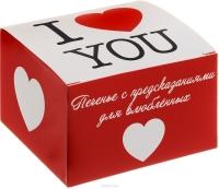 Волшебное печенье с предсказаниями для влюбленных(в индивидуальной упаковке)