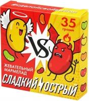 """Жевательный мармелад """"Сладкий/острый"""" 35 г"""