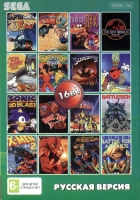 "16в1  № 3   BS-16002  Earthworm Jim 1,2/X-MEN 1,2/Rock""n Roll/Jurassic P.3"