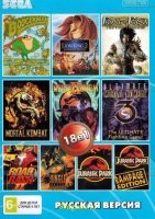 18в1  № 5   BS-18001  M K 1,2,3/Prince of Persia/Lion King 2/Boogerman+...