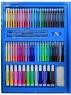 Художественный набор 208 предметов с планшетом для рисования