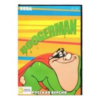 Boogerman / Бугермен