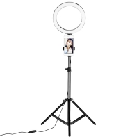 Кольцевая лампа на штативе 26 см