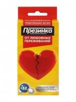 """Презинка XL """"От любовных переживаний"""" 60 г"""